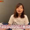 ヒラヤマンさんパチンコ必勝本卒業を発表